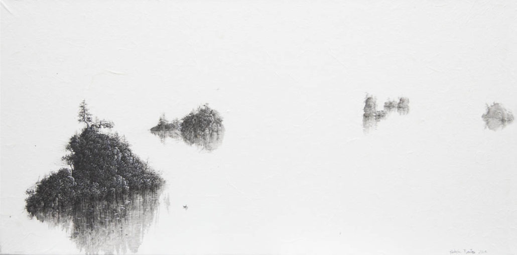 Ryoan-ji - 30 x 60 cm - Encre sur papier sur toile